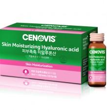 [세노비스] 피부촉촉 히알루론산 50ml x 10병